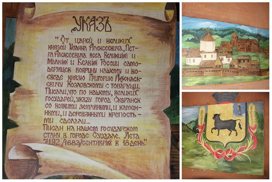 Сызрань, родной город, aksanova.livejournal.com, юность, воспоминания, фотография,  IMG_1645