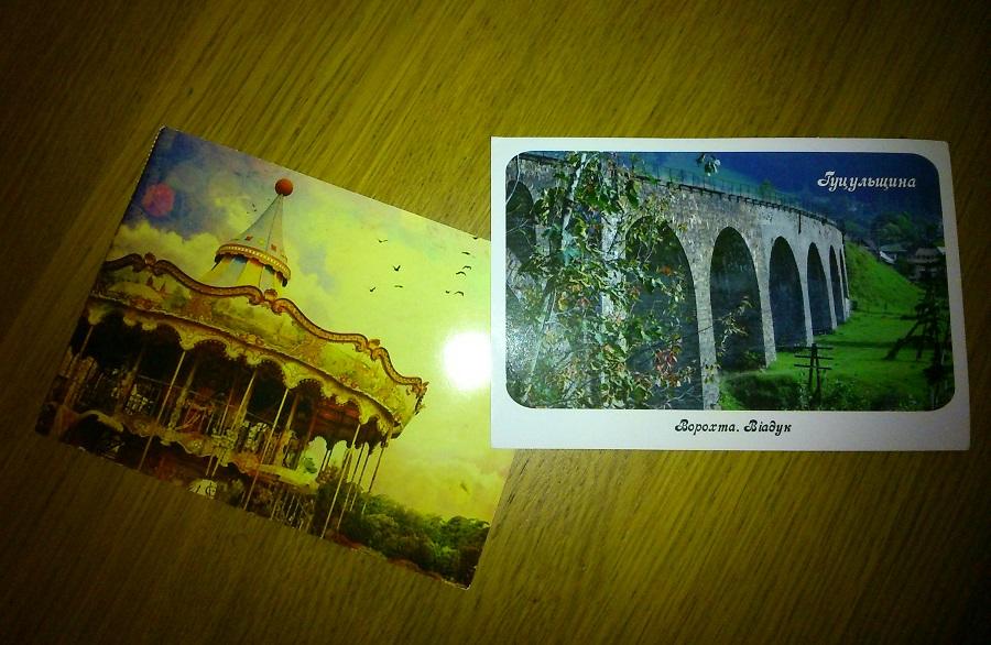 открытки, postcrossing, почта, aksanova.livejournal.com,