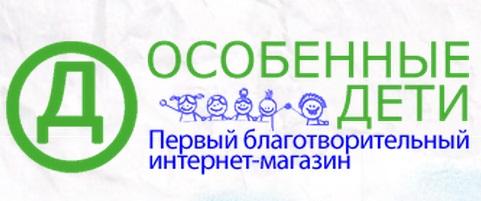Особенныедети.рф