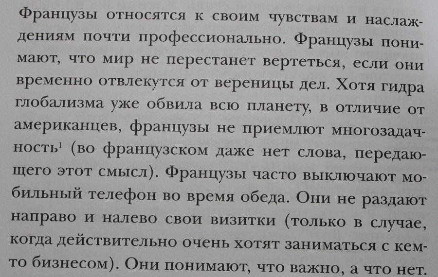 IMG_2558