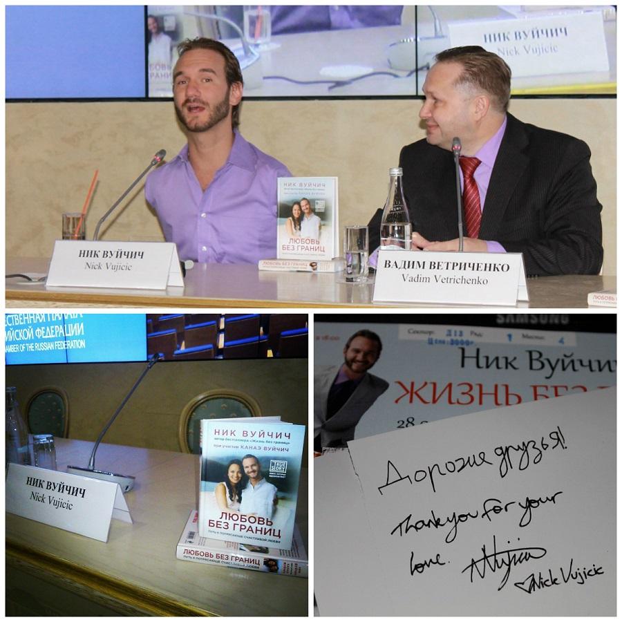Ник Вуйчич в России, Nick Vujicic, Москва, Общественная палата, 28 марта 2015, aksanova.livejournal.com, 1,