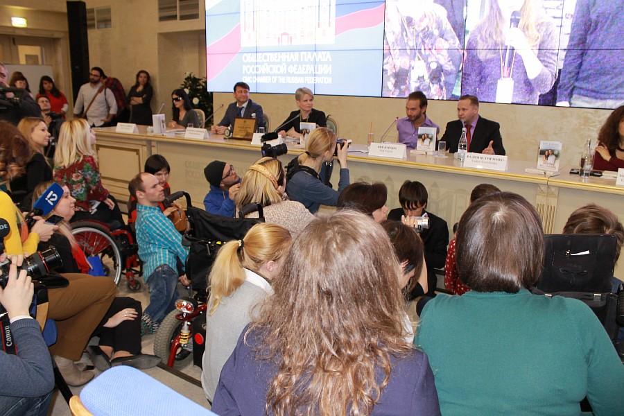 Ник Вуйчич в России, Nick Vujicic, Москва, Общественная палата, 28 марта 2015, aksanova.livejournal.com, 8,