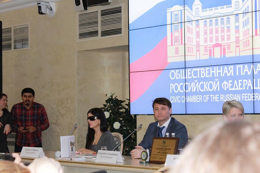 Ник Вуйчич в России, Nick Vujicic, Москва, Общественная палата, 28 марта 2015, aksanova.livejournal.com, 9,