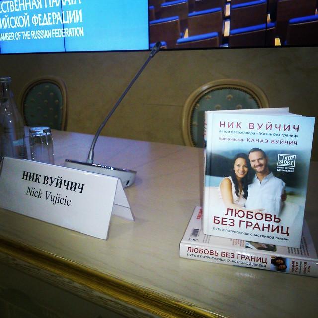 Ник Вуйчич в России, Nick Vujicic, Москва, Общественная палата, 28 марта 2015, aksanova.livejournal.com, 11,