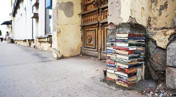 книги Сяйлева