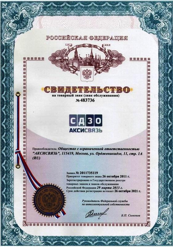 moscow.gks.ru
