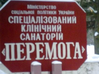 -_аПеремога - копия