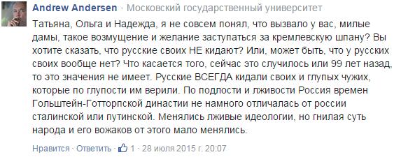 -__Лодка