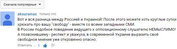 -______радио