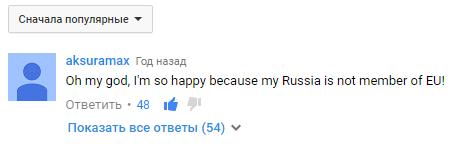 -__ __  Юнкер