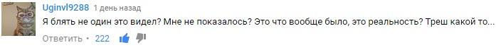 -__ __Рада1