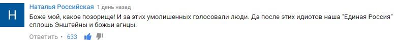 -__ __Рада2