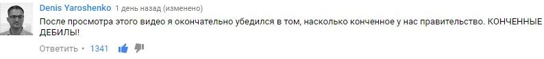 -__ __Рада3