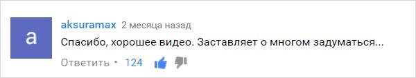 -__ __ Крабик