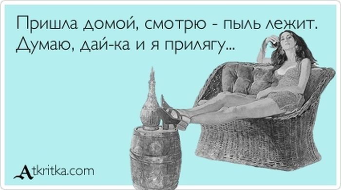 -__ __аУборка