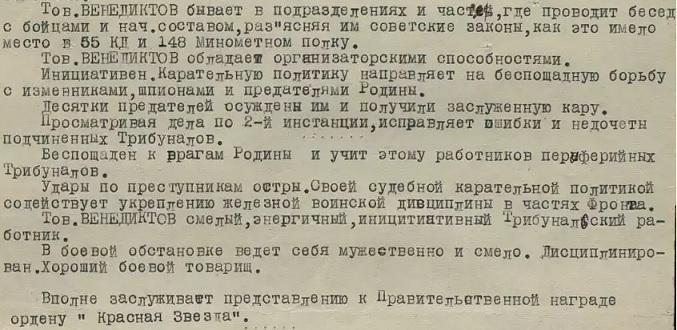 -__ __ аааааВенедиктов 100