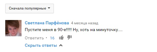 -__ __ аа ааа Художник1