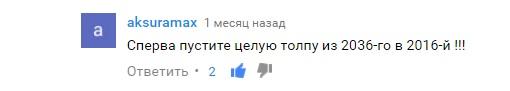 -__ __ аа ааа Художник2