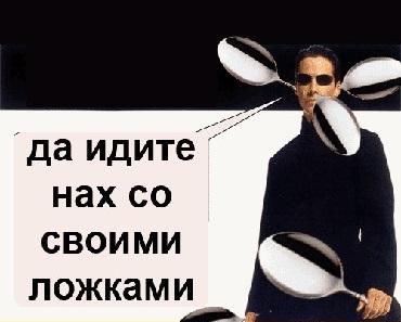 -__аНео1