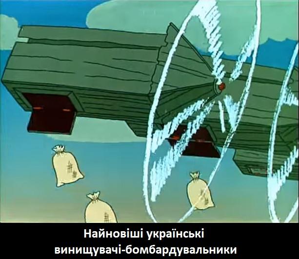 -__аУкр1