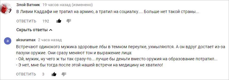 -__ааОружие100