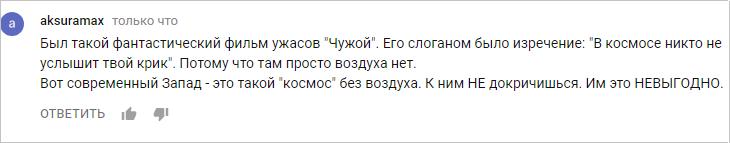 -__ааКрик