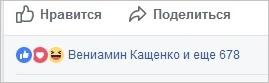 -__ааКащ