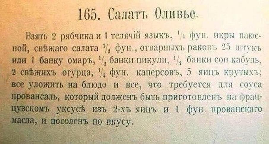 -__аааОливье1