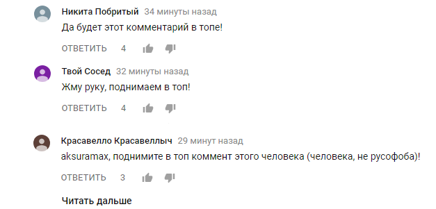 -__ааааАвтобус12