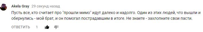 -__ааааАвтобус14