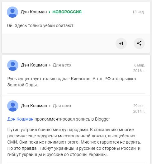 -______Кошман2