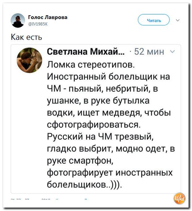 -_Стереотипы))