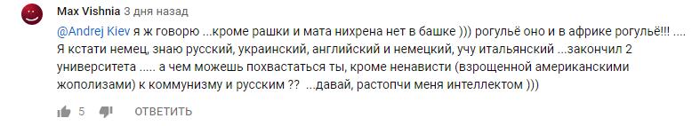-________________________Диалог4