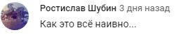 -______________________________________________Украина1