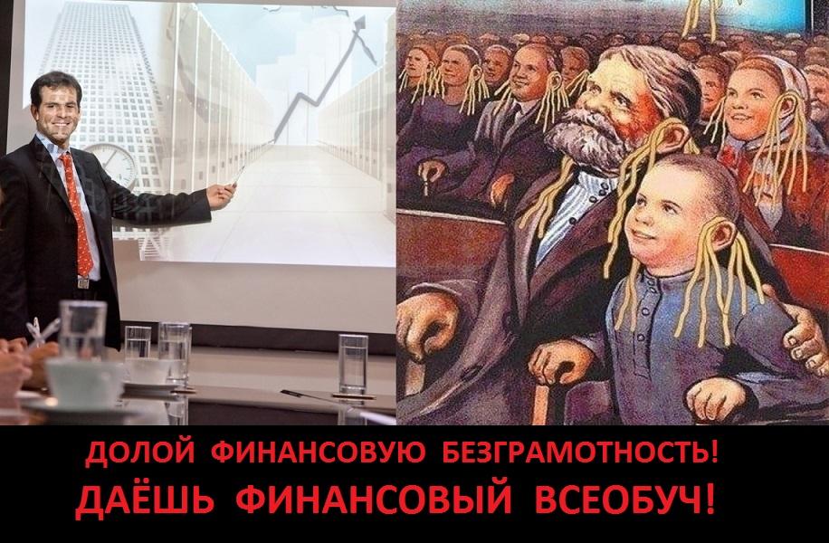 Сергей Спирин: Сказка о финансовой грамотности — Asset Allocation