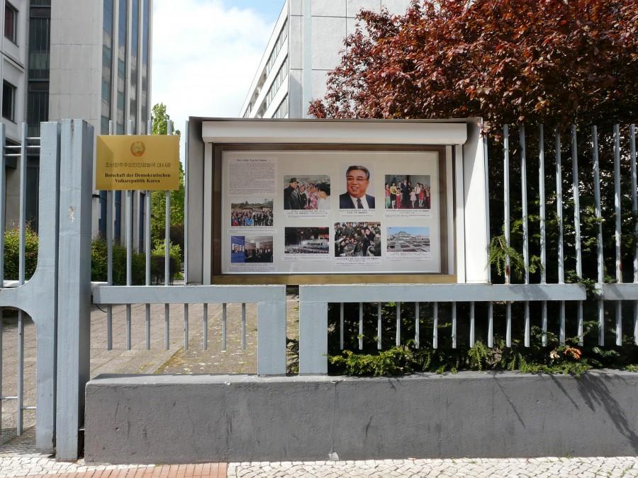 Посольство КНДР в Берлине