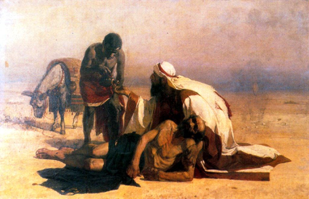 Милосердный-самарянин.jpg
