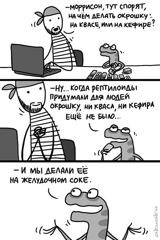 okroshka