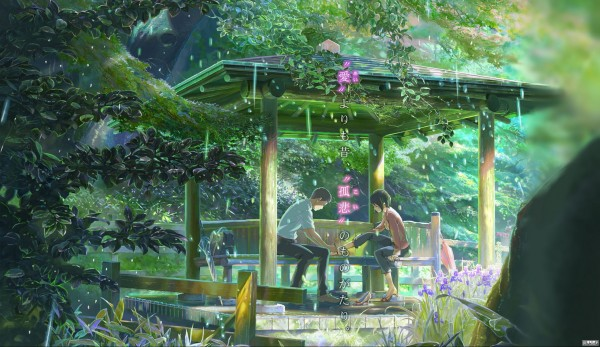 the-garden-of-words-takao-and-yukino