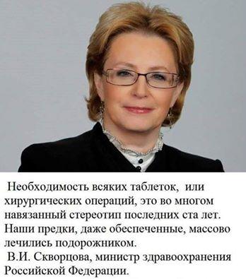 Генассамблея ООН будет рассматривать украинскую резолюцию по Крыму 19 декабря - Цензор.НЕТ 8174