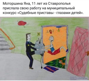 kurazhilis-nad-russkoy-prostitutkoy