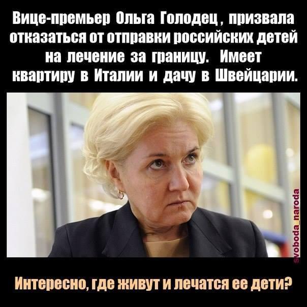 Российская делегация не сможет участвовать в заседаниях ПАСЕ на протяжении 2016 года, - Президент ассамблеи Брассер - Цензор.НЕТ 4953