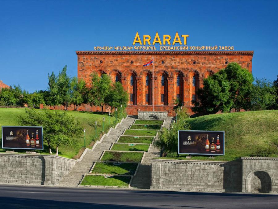 Коньячные заводы армении