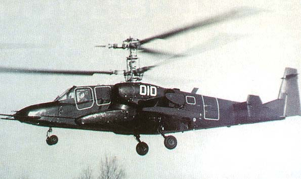 ka50-3
