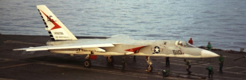a-5a-vah-1-1963 Cropped