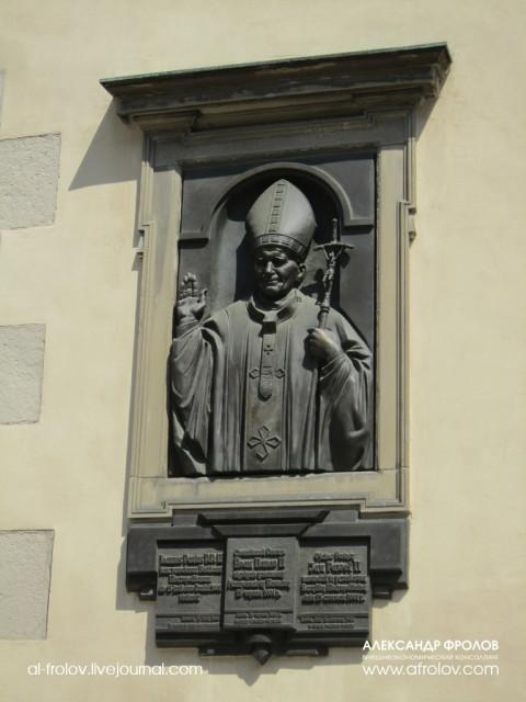 В соборе служил службу Папа Римский Иоанн Павел ІІ