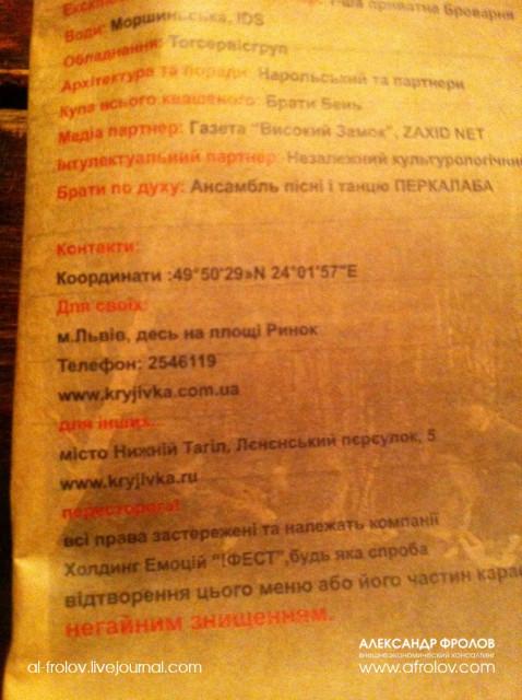 Адрес порадовал, здесь есть уральский след :))