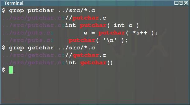 В какие файлы входят имена putchar и getchar