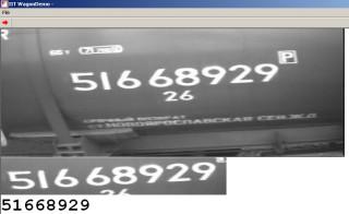 Оптическое считывание номеров вагонов