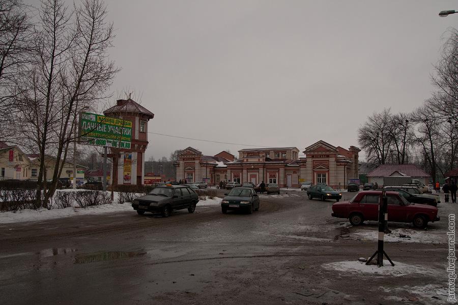 Пристанционная площадь в Дмитрове